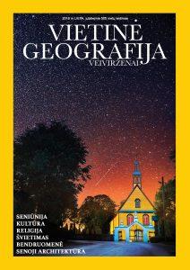 """505 metų leidinys """"Vietinė geografija"""""""